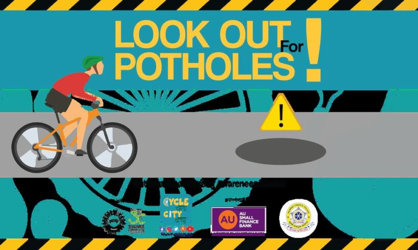 LOOK OUT FOR POTHOLES